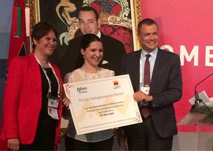 GES 2014: Attijariwafabank et l'AFEM récompensent deux jeunes entrepreneures