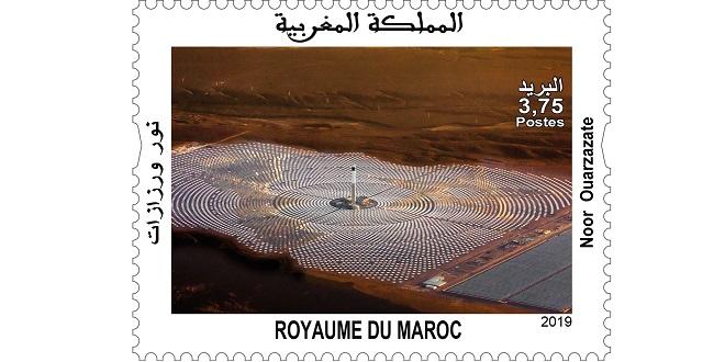 Un timbre-poste spécial Noor Ouarzazate