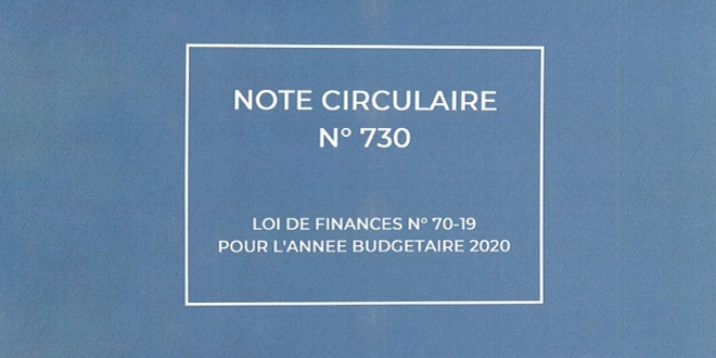 Document/ La DGI publie relative la circulaire relative aux dispositions fiscales de la loi de finances 2020