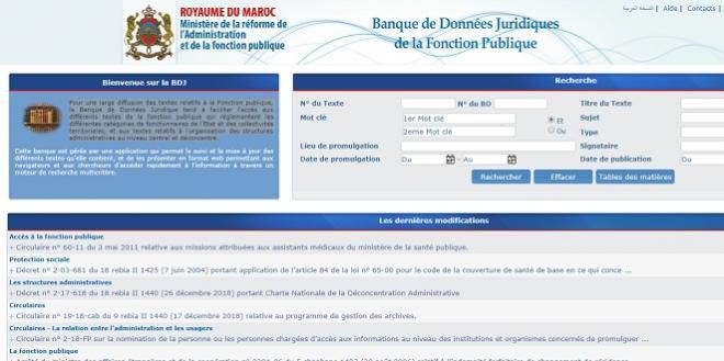 Administration : Une banque de données juridiques en ligne voit le jour