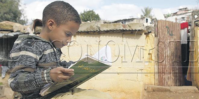 """Programme """"Tayssir"""": Le paiement des bourses se digitalise"""