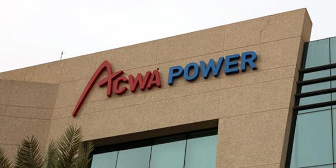 Rabat: ACWA Power offre des masques à l'hôpital Ibn Sina