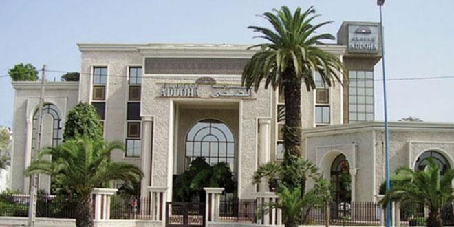 Addoha booste son activité en Afrique de l'Ouest