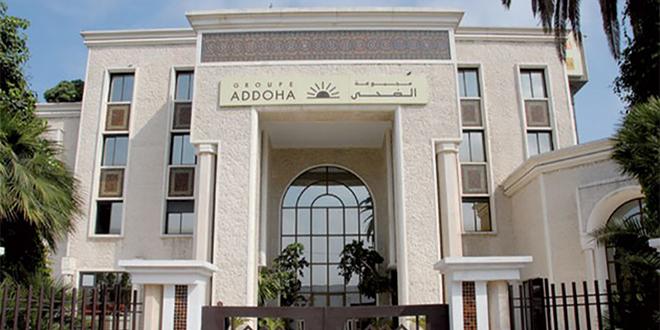 Emission de billets de trésorerie pour Addoha