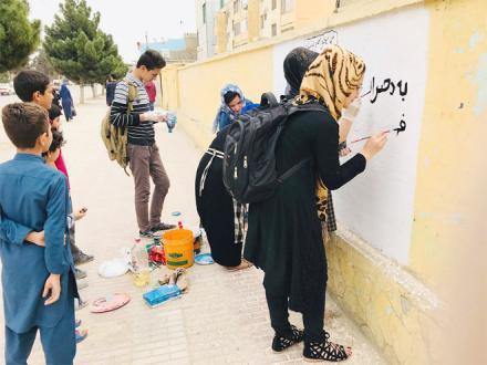 Des femmes afghanes écrivent pour leurs droits