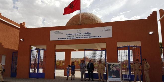 Agadir: l'hôpital psychiatrique réalisé à 85%