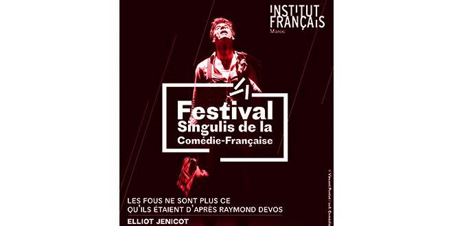 Agadir/Théâtre: Raymond Devos revisité