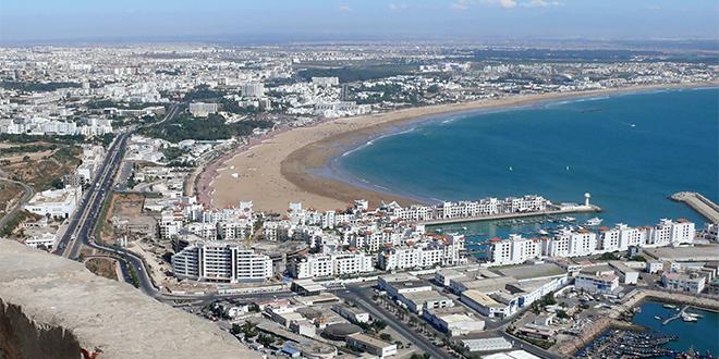 Agadir: L'ancien siège de BAM, futur lieu de mémoire