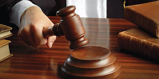"""""""Hamza Mon Bb"""": Report de l'examen de l'affaire"""