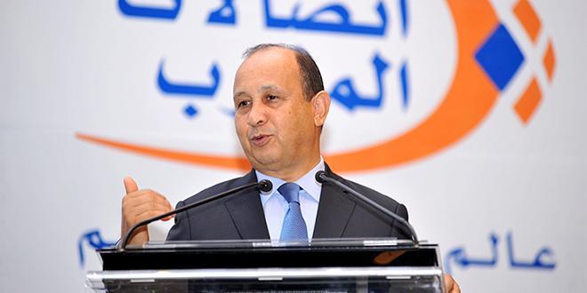 Maroc Telecom : Hausse de 5,5% du parc clients