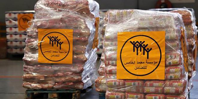 Sur instructions royales, le Maroc entame l'envoi d'aides alimentaires au Liban