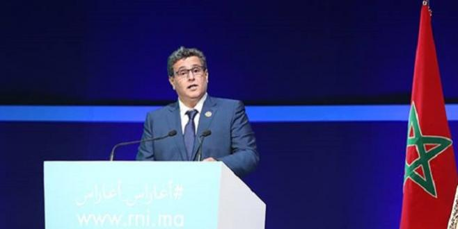 Développement du Nord : Akhannouch pointe les faiblesses