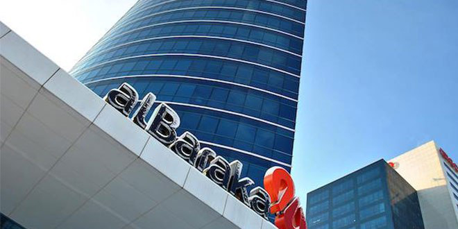 Al Baraka Banking prévoit une expansion au Maroc