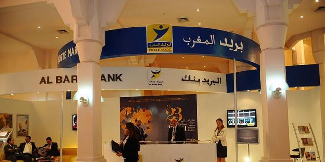 Fonds Covid-19: Al Barid Bank met 100 millions de DH