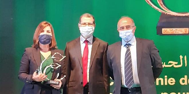 Prix Hassan II pour l'environnement: Al Omrane primé