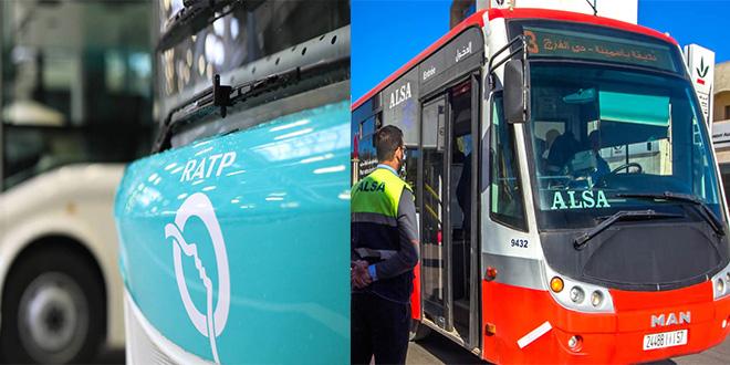 RATP et Alsa en lice pour remplacer M'dina Bus