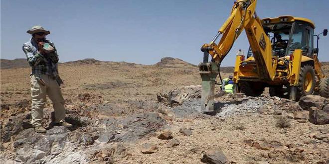 Maroc : Altus Strategies abandonne 4 licences minières