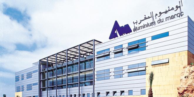 Aluminium du Maroc: Le résultat net dégringole