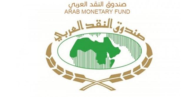 Pays arabes : Création d'une entité de règlement des paiements
