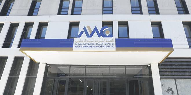 FEC: L'AMMC enregistre la note relative au programme de certificats de dépôt