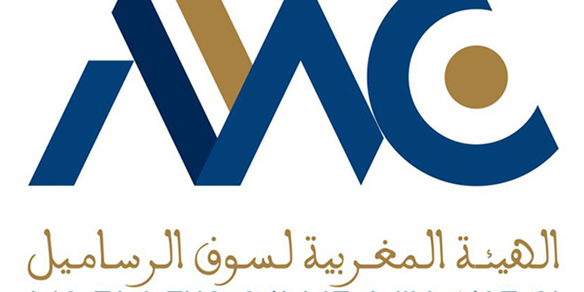 L'AMMC lance une consultation publique