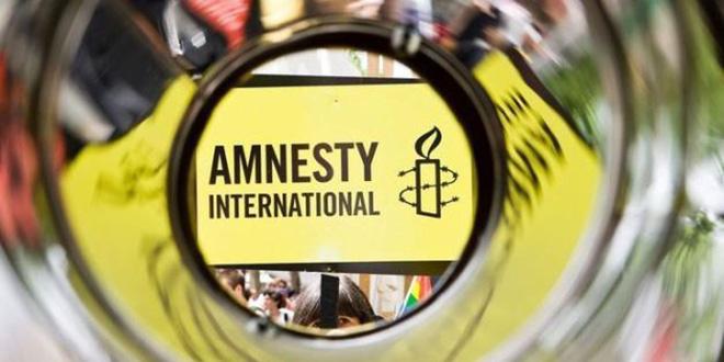 Rapport d'Amnesty International: Les autorités marocaines réfutent les allégations