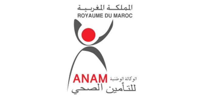 Bureau d'ordre électronique: L'ANAM s'y met aussi