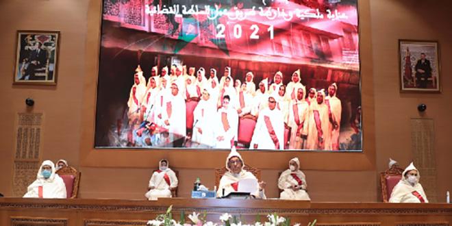 Rabat: Ouverture à de la nouvelle année judiciaire 2021