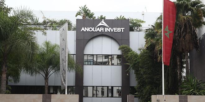 Ciments du Maroc acquiert deux cimenteries d'Anouar Invest