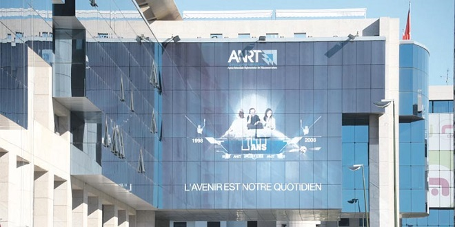 ANRT : La loi relative à la poste et aux télécommunications promulguée