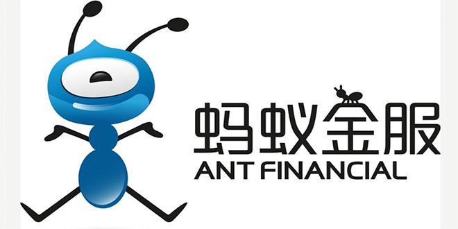 Chine : Levée de fonds historique pour la fintech Ant