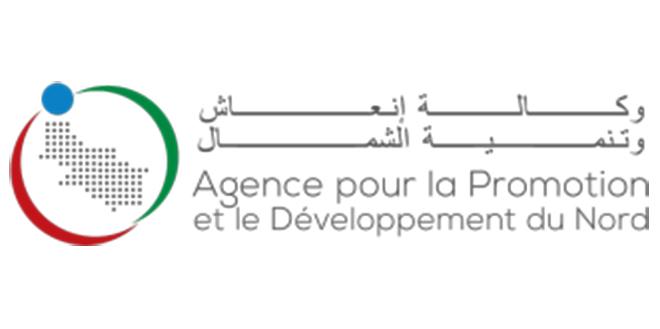 Fnideq: Appel d'offres pour l'aménagement de la zone d'activité économique