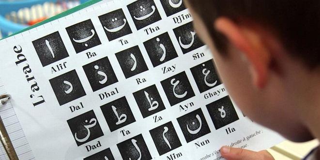 Enseignement de l'arabe : Près de 200 profs pour les enfants MRE