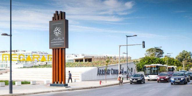 Arribat Center ouvre ses portes au grand public