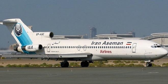 Iran : Crash d'un avion de ligne