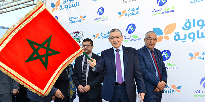 Aswak Assalam puts 200 million DH in Settat