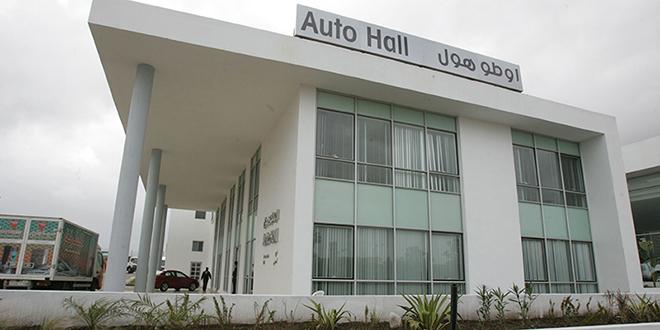 Augmentation de capital pour Auto Hall