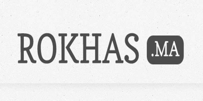 Fès-Meknès : Rokhas.ma entre en service