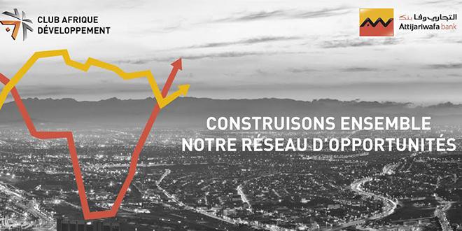 AWB : Le Club Afrique Développement en mission au Gabon
