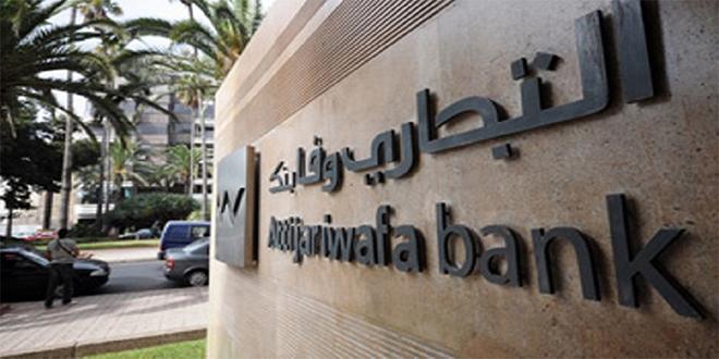 AWB élue « Banque la plus sûre au Maroc et en Afrique en 2021 »