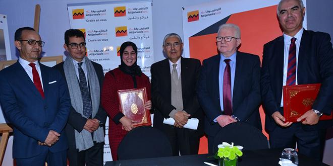AWB: et de 3 pour «Dar Al Moukawil»