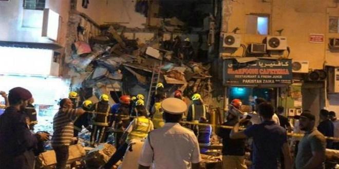 Effondrement d'un immeuble à Manama : Pas de victimes marocaines