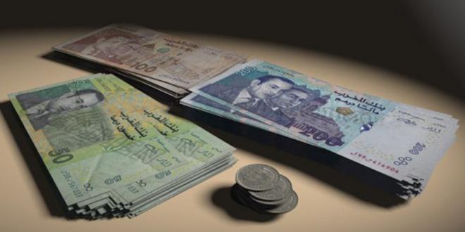 Légère baisse des réserves internationales