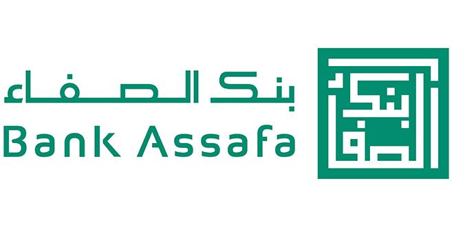 Banques participatives : Bank Assafa démarre mercredi