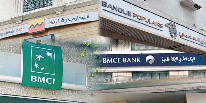 Banque : Le Maroc, 4e en Afrique
