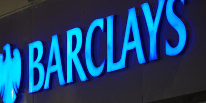 Levées de fonds au Qatar: Barclays et d'ex-dirigeants poursuivis