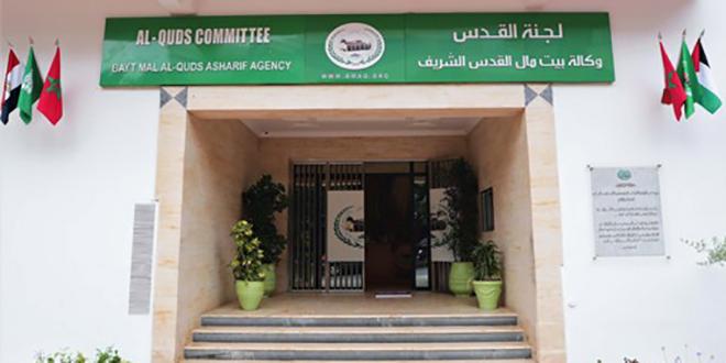 Bayt Mal Al-Qods Acharif: Coronavirus au centre du rapport annuel