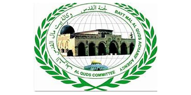 Covid19: Bayt Mal Al Qods Acharif contribue au fonds spécial