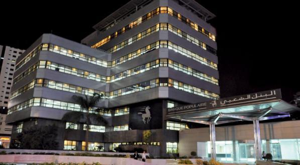 BCP et la BAD scellent un deal à 100 millions de dollars