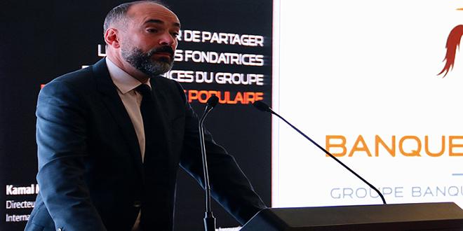 BCP: Émission avec succès d'un emprunt obligataire